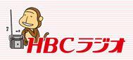 HBCラジオロゴ