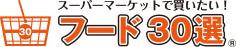 fd30_logoのコピー