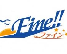sumb_fine