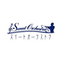 スイートオーケストラロゴ